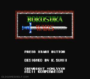 Thumbnail image of game Bokosuka Wars