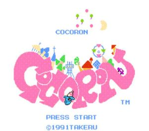 Thumbnail image of game Cocoron Jap