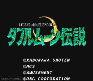 Thumbnail image of game Double Moon Densetsu