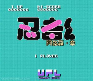 Thumbnail image of game Ninja Kun - Ashura no Shou
