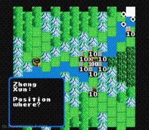 Romance of The Three Kingdoms II (NES) - Online Game | OldGameShelf com