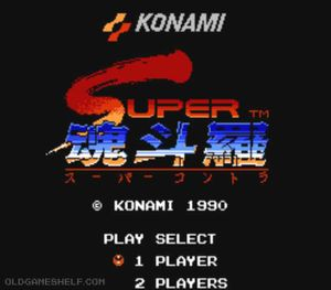 Thumbnail image of game Super Contra