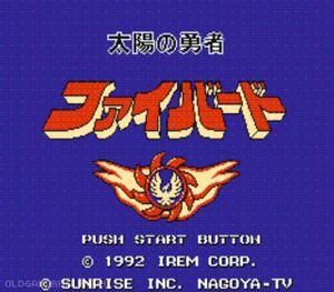 Thumbnail image of game Taiyou no Yuusha Firebird