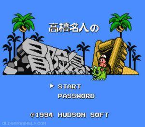 Thumbnail image of game Takahashi Meijin no Bouken Shima IV