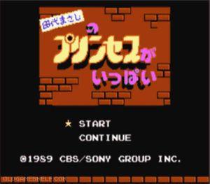 Thumbnail image of game Tashiro Masashi no Princess ga Ippai